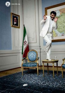 Ahmadinedschadweb